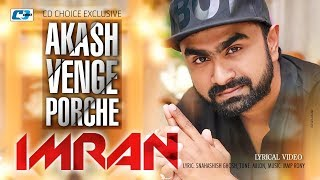 Akash Venge Porche by Imran Mahmudul Mp3 Song Download