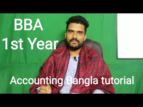 BBA first year, Principals of Accounting Bangla tutorial, Word Meaning, Business School thumbnail