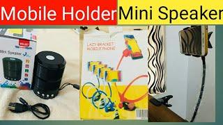 Mobile holder Mini Speaker