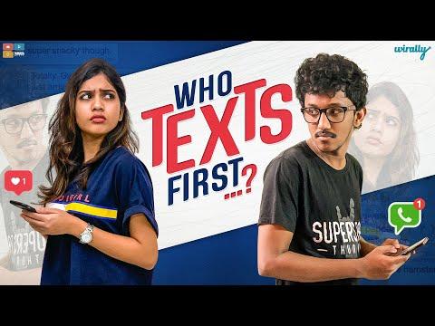 Who Texts First ? | Wirally Originals | Tamada Media