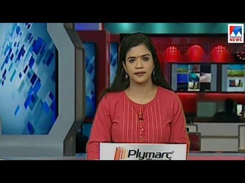 സന്ധ്യാ വാർത്ത   6 P M News   News Anchor - Shani Prabhakaran   January 03,2018