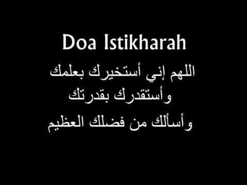 Doa Istikharah cover - Amir Akmal