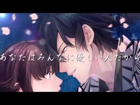 Ikemen Bakumati ◆ Love of Fate Shinsengumi · Otome games for women