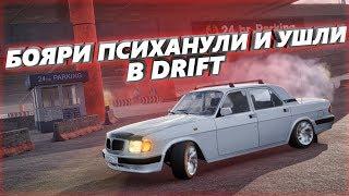 0_o Волга на 700+ Л.С. Дрифт корч|CarX Drift Online|