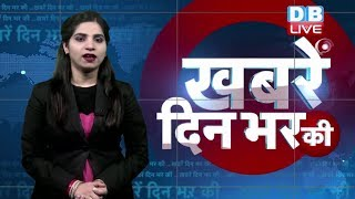 11 April 2019 |दिनभर की बड़ी ख़बरें | Today's News Bulletin | Hindi News India |Top News | #DBL