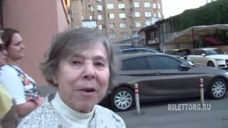 Безумный день или Женитьба Фигаро отзывы, Театр  кукол им. Образцова 19.7.2015
