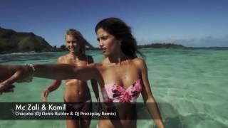 Mc Zali & Kamil - Спасибо (DJ Denis Rublev & DJ Prezzplay Remix)