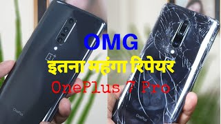 Broken OnePlus 7 Pro / 7 Repair Charges | Durability Test | Hindi