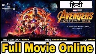 Avengers Infinity War Full Hindi Movie || Avenger Infinity War HD Hindi Movie