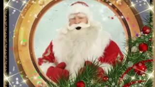 ОТКРЫТКА; Поздравление с Новым 2018 годом от Деда Мороза