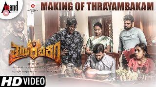 Making Of Thrayambakam   Kannada New 2019   Raghavendra Rajkumar   Anupama   Rohitt   Dayal