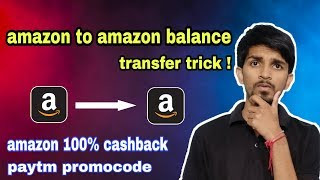 amazon to amazon pay balance transfer trick !! amazon 100% cashback offer !! Paytm code