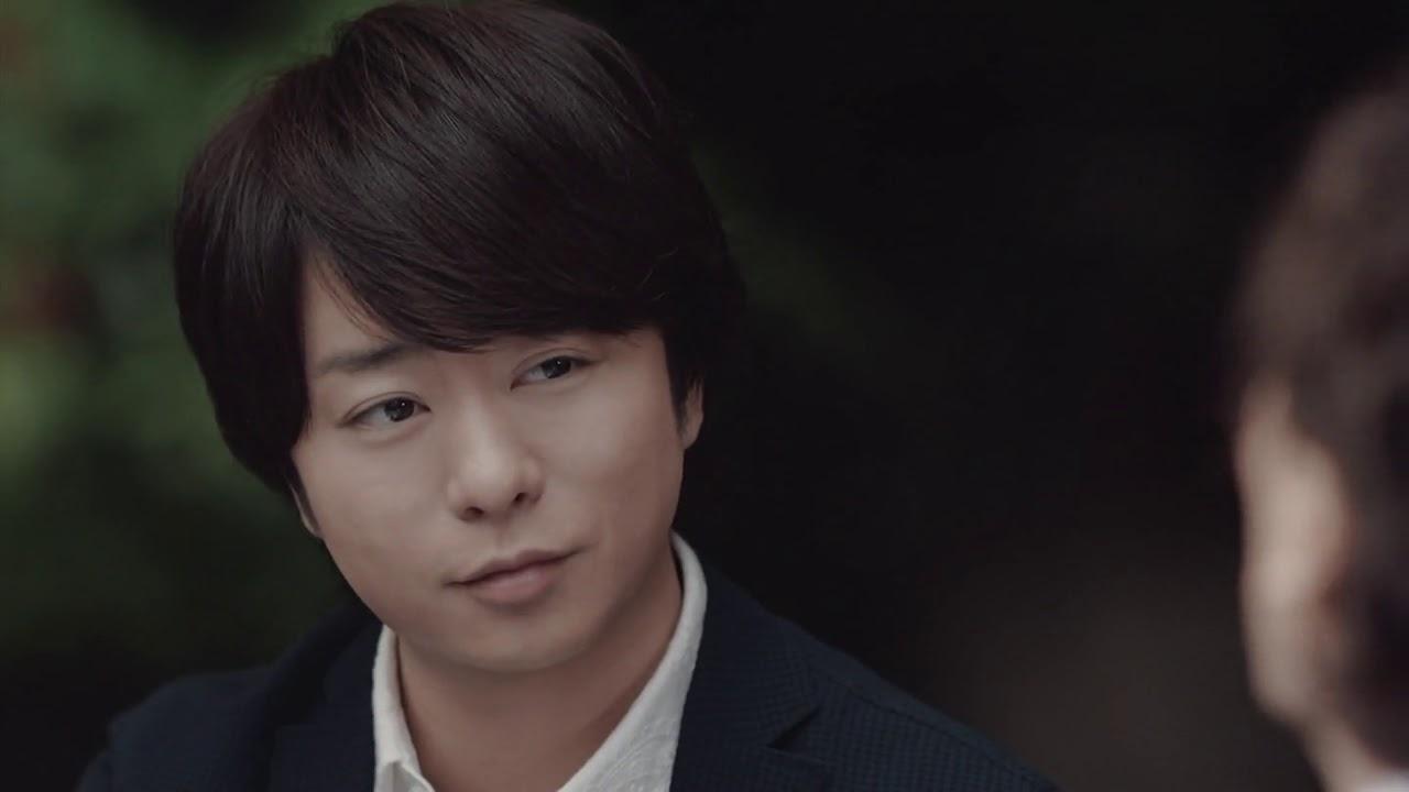 櫻井 翔 cm 夫婦