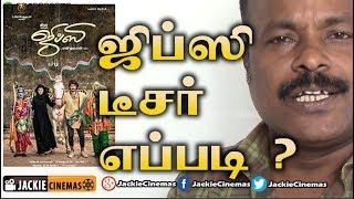 Gypsy Teaser Review By Jackiesekar Jiiva Raju Murugan Santhosh Narayanan Natasha Singh