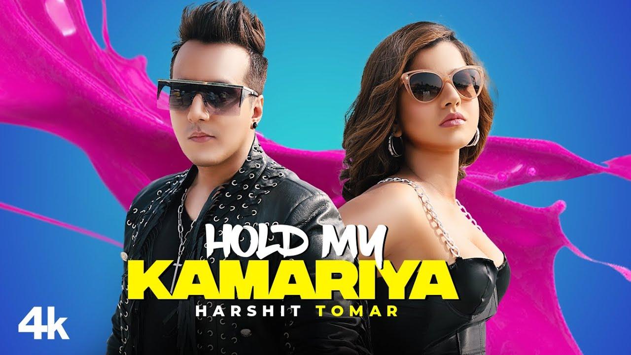 Hold My Kamariya (Full Song) Harshit Tomar, Rishita   Muzik Amy   Latest Punjabi Songs 2021