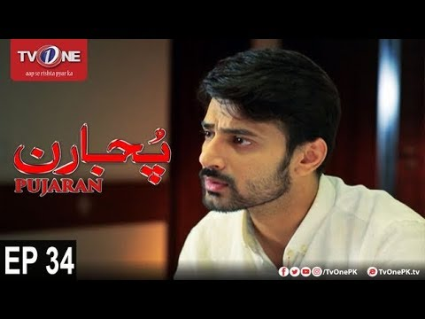 Pujaran - Episode 34 - TV One Drama - 14th November 2017