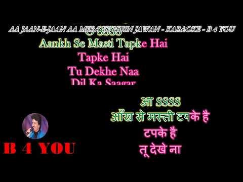 Aa Jaane jaan - Karaoke With Scrolling Lyrics Eng.& हिंदी
