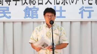 2017年八重山農林高校郷土芸能部壮行公演