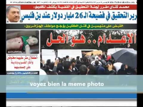 ECHOROUK QUOTIDIEN ALGERIEN EBOOK DOWNLOAD