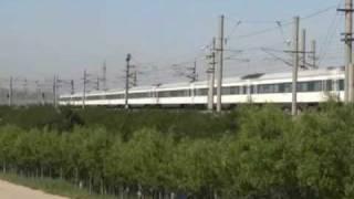 Train No. T158 on Jing'ha line, China. 京哈線 T158次