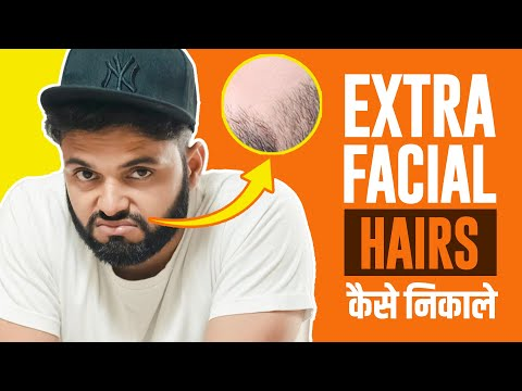 Thumbnail: How to Remove Extra Hairs From Face For Men in Hindi | Eyebrows,Nose | Part 1
