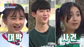 [교육부] 시즌5 진로탐사대 드림주니어 91회 '…