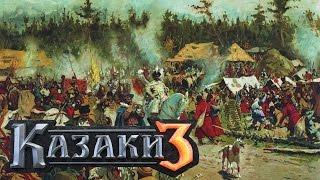 Казаки 3. Эпичное FFA: Украина, Россия, Германия 🔥(Покупай Cossacks 3 и др. игры со скидкой: http://steambuy.com/partner/antik ✓ Паблик VK: http://vk.com/antikplay ************************************************., 2017-01-10T00:11:25.000Z)