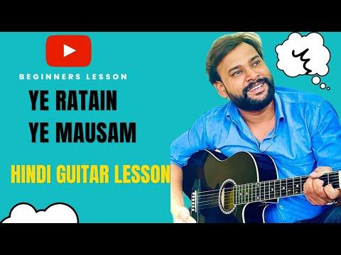 Ye Raatain Ye Mausam Nadi Ka Kinara-full Guitar Chords Tutorial by keshav raj