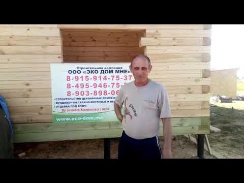 Рязань.Дом из профилированного бруса. смотреть видео онлайн