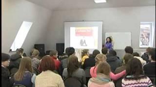 Презентация PricewaterhouseCoopers в Институте экономики