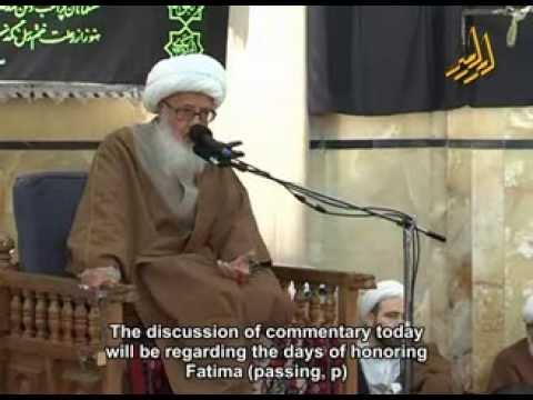 Tasbih Hz Zahra (sa) - Ayatollah Vahid Khorasani
