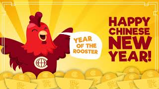 CCE Chinese New Year 2017