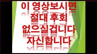[급등주 상승 초반 검색식] 우진 우진비앤지 웅진 웅진…