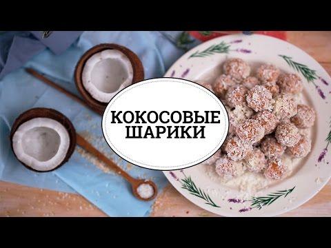 Сырные шарики в кокосовой