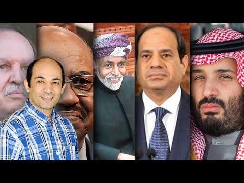 ٦ دول عربية فوق صفيح ساخن