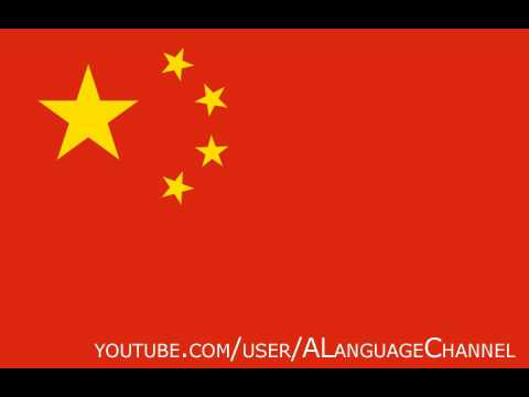 Cantonese Basic Course   Volume 2   Lesson 19