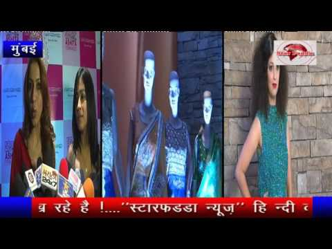 मुंबई: सिंगापुर से फैशन डिजायनिंग की डिग्री हासील कर मुंबई आयीं फैशन डिजायनर अशिता फर्नाडिस द्वारा ड