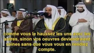 Mishary al Afasy مشاري العفاسي | Surah al Hujurat  سورة الحجرات  (FR)