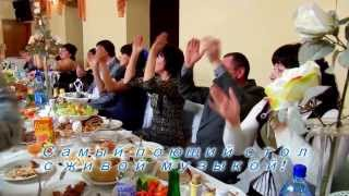 Свадьба в Бресте  Песенный конкурс с живой музыкой от Геннадия Курмыса www kurmysa by