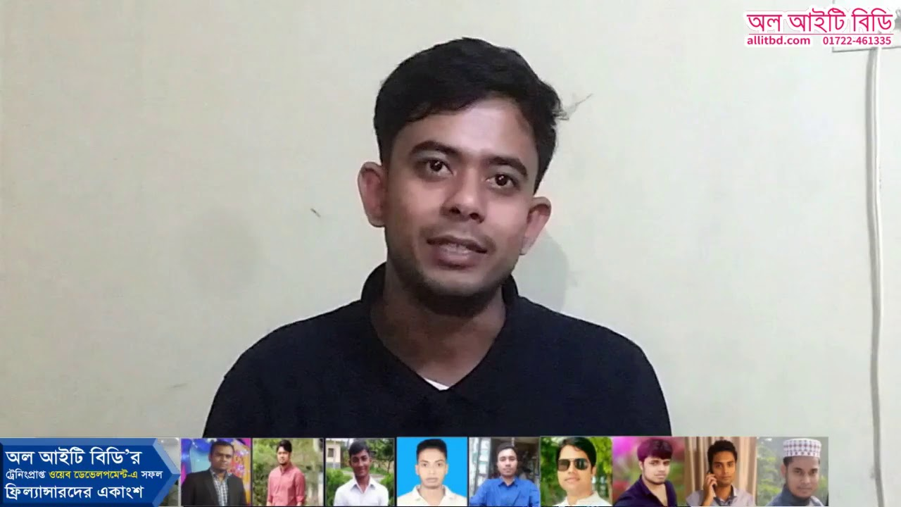 Success Story in Freelancing | Nahid