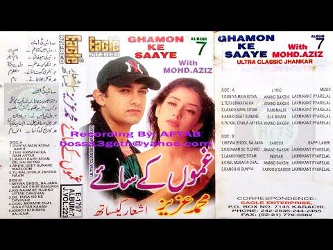 Ghamon Ke saaye EAGLE Jhankar Side (B) Vol 7 M AZIZ