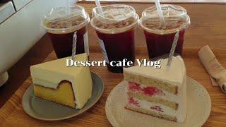케이크만드는 디저트카페 일상브이로그 | 추석 준비 택배…