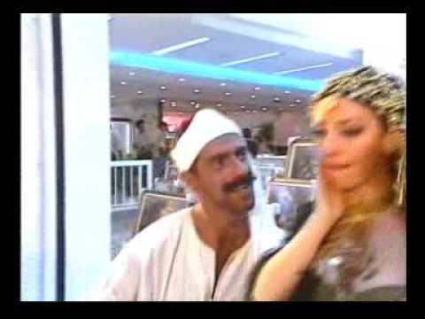 Bellydance: Amani Fi Al Saiid  clip
