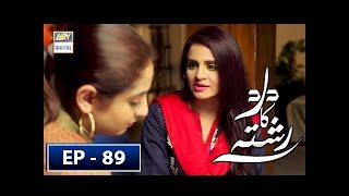 Dard Ka Rishta Episode 89 - 10th September 2018 - ARY Digital Drama