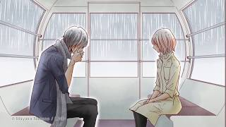Sonar Pocket  /「君の名前」マンガ「文学処女」スペシャルミュージックビデオ(画:中野まや花)