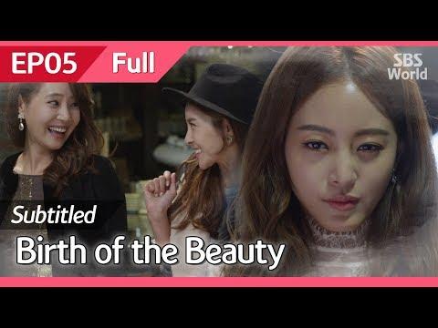 [CC/FULL] Birth of the Beauty EP05 | 미녀의탄생