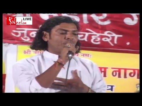 Mande Ka Moriya I Kaluram Bikharniya  Live I 2016 Hit Bhajan