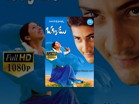Okkadu Telugu Full Movie || Mahesh Babu,...