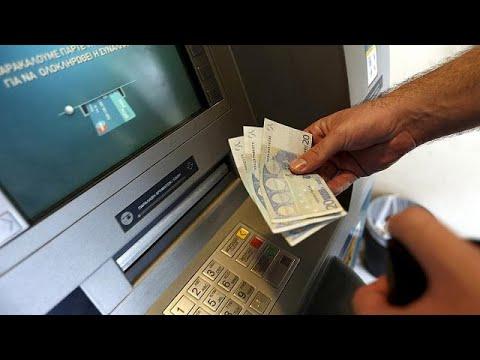 هل البنوك الأوروبية أصبحت أكثر استقراراً؟ - real economy  - 10:21-2018 / 2 / 20