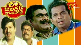 Jabardasth Telugu Comedy || Back to Back Telugu Comedy Scenes || 99